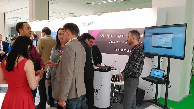 ЭОС на Digital Enterprise Forum by DOCFLOW